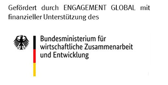 bmz_foerderhinweis_engagement_global.jpg